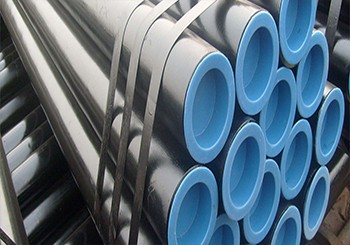 Seamless pipes IBR